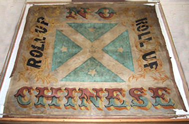 Roll Up banner 1861, Lambing Flat Museum
