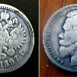 """We did bring with us an 1897 ruble that was given to me at birth. This was a family tradition where my grandmother kept enough of these coins to be given to each of her granddaughters."""