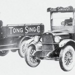 Trucks built for Tong Sing & Co., Chinese market gardener, by J E Neasby of Aberdeen. Advertising photograph, Muswellbrook, NSW, c.1920s.Courtesy of the State Library of NSW. The gardeners distributed their produce throughout their local area themselves by foot or dray. Later more prosperous entrepreneurs were able to buy trucks to make work easier.
