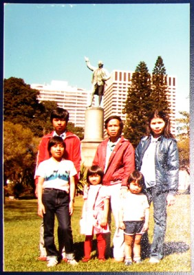 Their first year in Australia: Theau with his wife, children and nephews, The Domain, Sydney, winter 1983