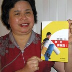 We developed this quit smoking resource with Jackie Chan tobacco image for Chinese men from Hurstville. The first one was in 2005. Traditional Chinese form were mostly used by people in Hong Kong, Taiwan. Later on, because there are so many Chinese immigrants, we redesign this booklet into simplified form [for] Mandarin speakers.